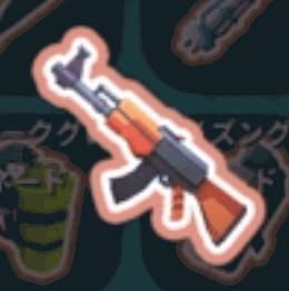 PixARK_火器作業台