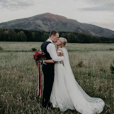 Wedding photographer Ilya Chuprov (chuprov). Photo of 29.10.2017