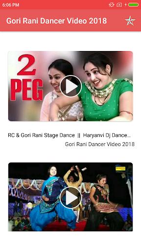 Download Gori Rani Hariyanvi Dancer Video 2018 Google Play