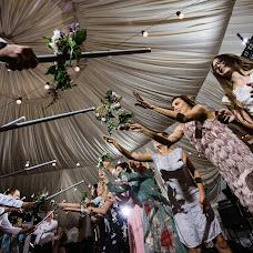 Wedding photographer Artem Vindrievskiy (vindrievsky). Photo of 26.08.2017