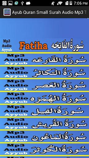 Ayub Quran Small Surah Audio