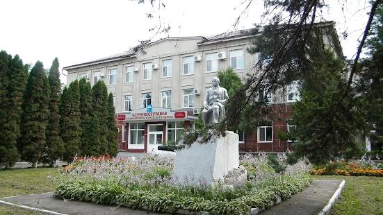 Арсеньев - náhled