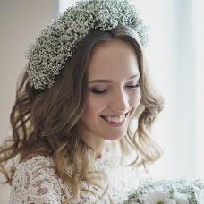 Wedding photographer Olga Kazhaeva (kazhaeva). Photo of 30.05.2017