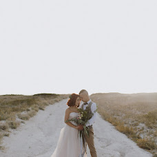 Wedding photographer Aleksandra Kapustina (aleksakapustina). Photo of 17.09.2018