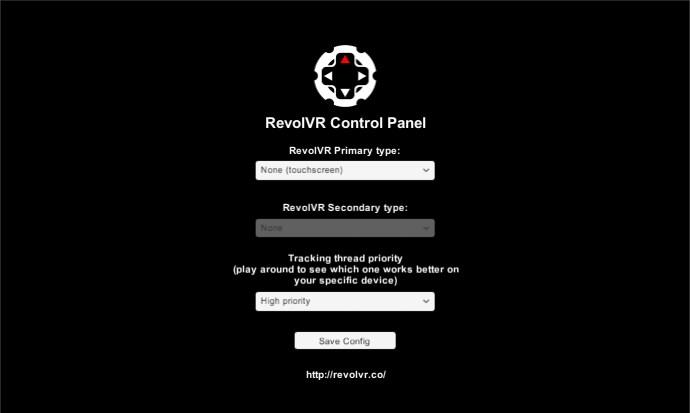 RevolVR Control Panel- screenshot