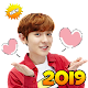 New Stickers KPOP Memes 2019 (WAstickerapps) Apk