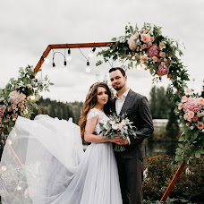 Wedding photographer Ilya Volokhov (ilyavolokhov). Photo of 09.11.2018