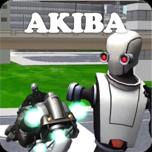 Akiba Giant
