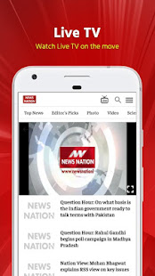 News APP, Latest India, Breaking News- News Nation - Apps on