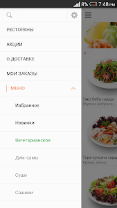 Тануки screenshot 2