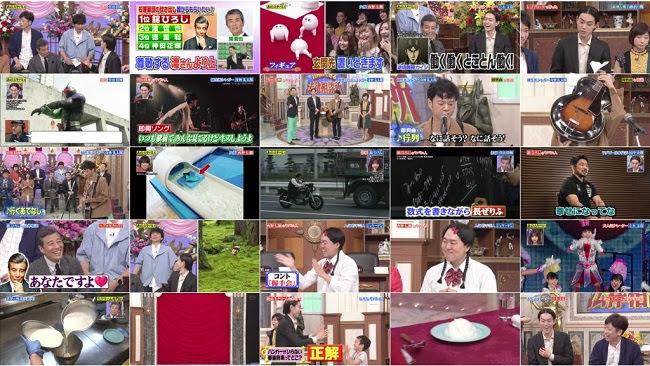 190714 (720p) 西野七瀬 – 行列のできる法律相談所