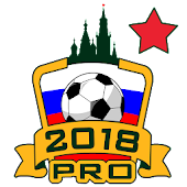 World Cup 2018 Coach Pro