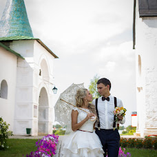 Wedding photographer Elizaveta Shagal (Shagalkina). Photo of 09.11.2014