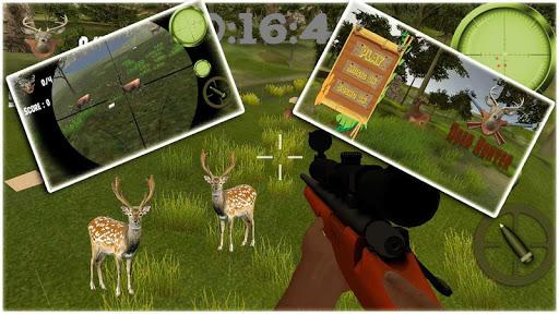 鹿狩獵挑戰