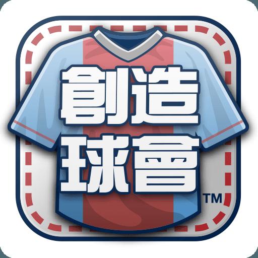 SEGA新創造球會 ROAD TO THE WORLD (game)