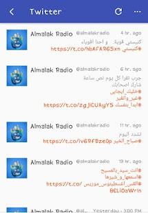 Almalak Radio - náhled