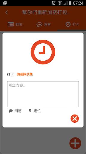 玩免費工具APP|下載ohana 團隊工作站 (免費版Lite) app不用錢|硬是要APP