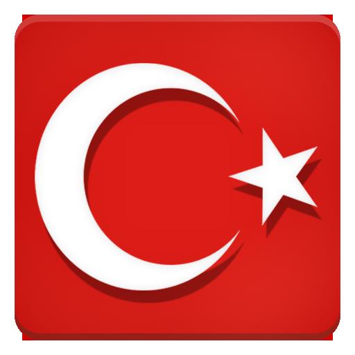 ROMANTIQUE TURK TÉLÉCHARGER GRATUIT MUSIC MP3