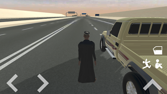 ملوك الطارة ‎ Apk  Download For Android 1