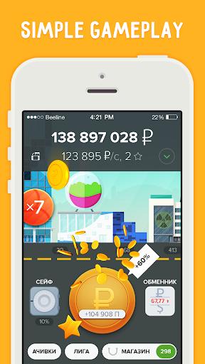 Rouble - idle money game business clicker apktram screenshots 1