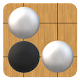 Download Gomoku Board - play with your friend & A.I. For PC Windows and Mac