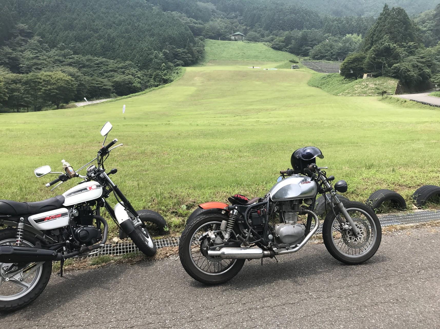吾川スカイパーク