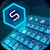 circuit blue keyboard technology APK