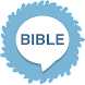 성경말씀카드 (아름다운 배경과 성경 구절)