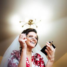 Wedding photographer Yuliya Rubo (blueeyes). Photo of 20.10.2016