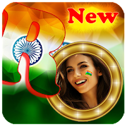 ABCD Indian Flag Letter Photo Frame