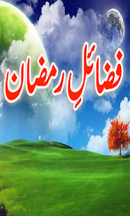 Top Ramazan Kay Ahkam - náhled