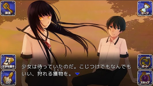 燐-Rin- screenshot 1