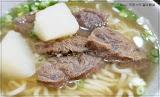 文華牛肉羊肉拉麵