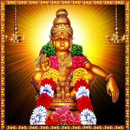 Harivarasanam Ayyappa Songs