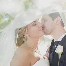 Wedding photographer Zsanett Séllei (selleizsanett). Photo of 22.11.2017