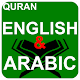 Quran English Translation for PC-Windows 7,8,10 and Mac