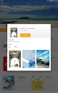 Korea Travel Books- screenshot thumbnail