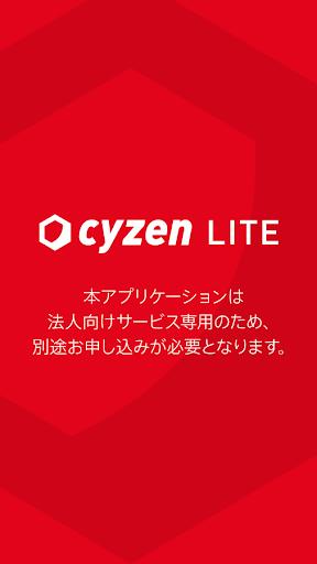 cyzen LITE - u73feu5834u306bu6700u9ad8u306eu30a8u30f3u30b2u30fcu30b8u30e1u30f3u30c8u3092 4.0.0 Windows u7528 1