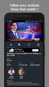 Goonj: Pak V WI Live TV, News, Cricket & Politics 4