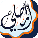 AlMosaly - prayer times app,qibla,quran in Ramadan icon