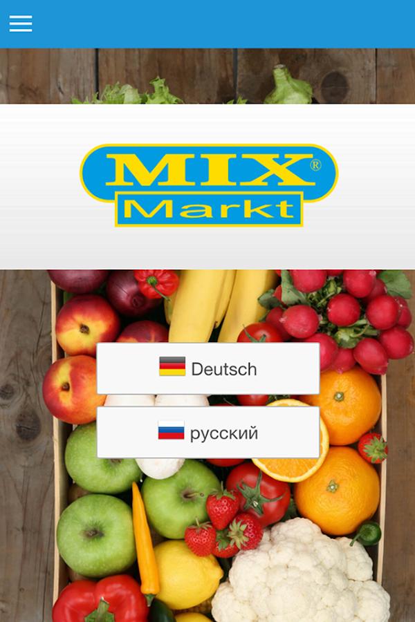 mix markt deutschland android apps on google play. Black Bedroom Furniture Sets. Home Design Ideas