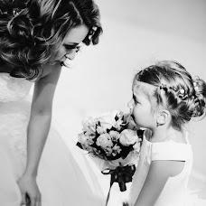 Wedding photographer Evgeniy Celuyko (Tseluyko). Photo of 31.10.2016