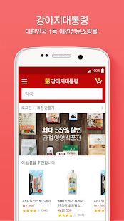 강아지대통령 - 대한민국 1등 애견용품 전문 쇼핑몰 - náhled