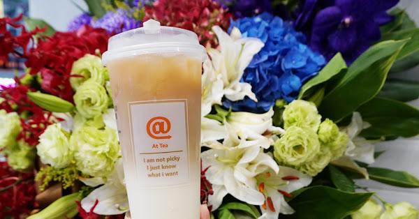 蕭敬騰飲料店-署茗職茶At Tea 5/30前還有免費飲品兌換活動 明星的店 署茗職茶菜單