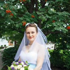 Wedding photographer Alla Bogatova (Bogatova). Photo of 15.10.2017