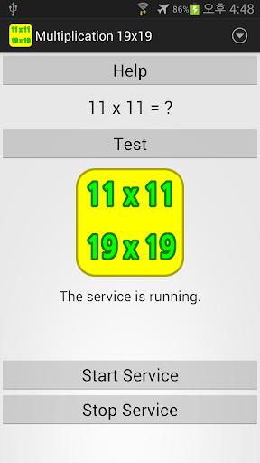 Multiplication tables 19x19