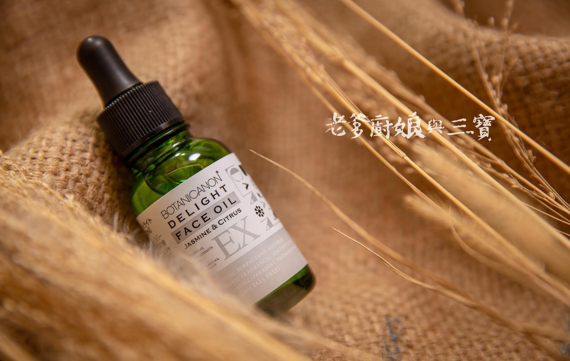提取來自鹿兒島在地植物的天然保濕鎖水美容油...艾奈可Eneco植物卡農歡欣美容油