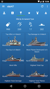 Community Assistant for WoWs- screenshot thumbnail
