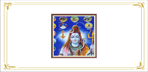 shiva mantra audio – Apps on Google Play