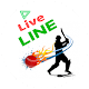 Download IPL Live Line For PC Windows and Mac